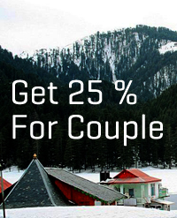 Special offer For Couple